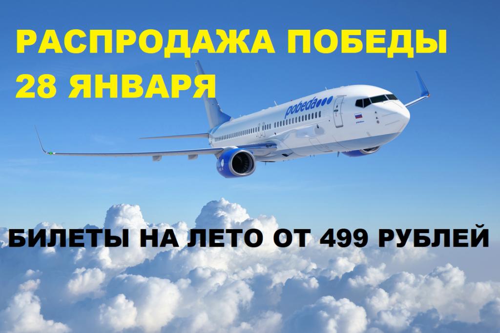 Авиакомпания S7 Airlines: цены авиабилетов, рейсы и