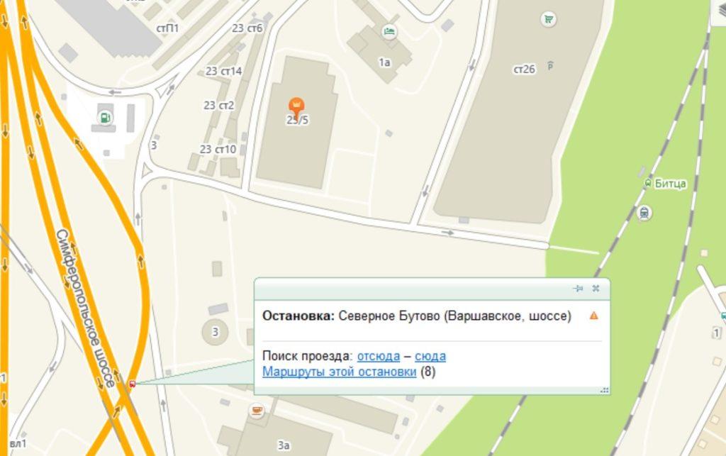 """Остановка """"Северное Бутово""""."""