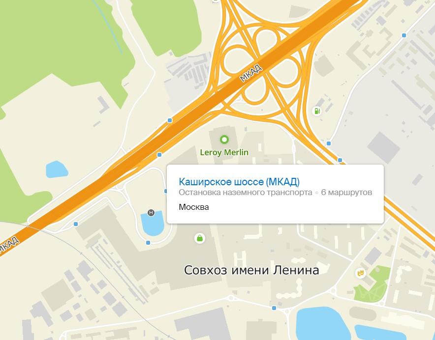 """Остановка """"Каширское шоссе (МКАД)"""""""