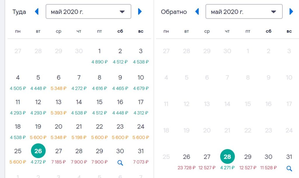 Дешевые авиабилеты Новосибирск-Москва