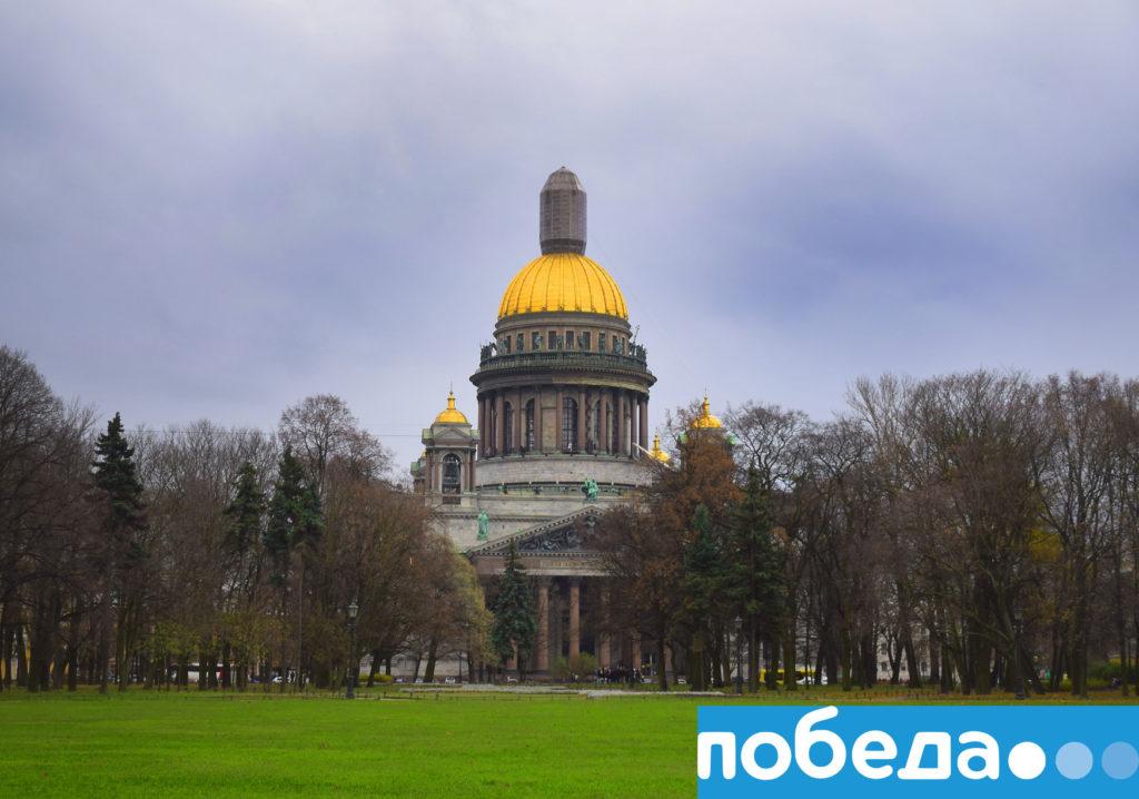 Куда летает Победа из СПб.
