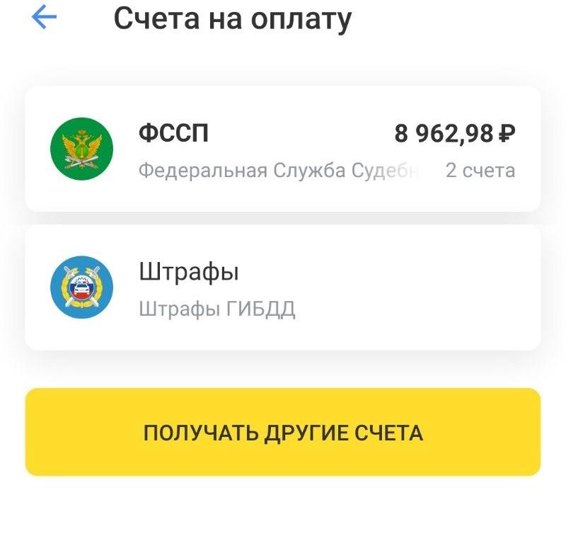 арестована карта сбербанка +как снять деньги