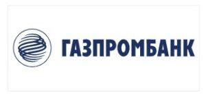 Газпромбанк рефинансирование